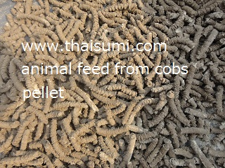 animal feed pellet