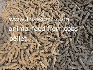 animal feed pellet2