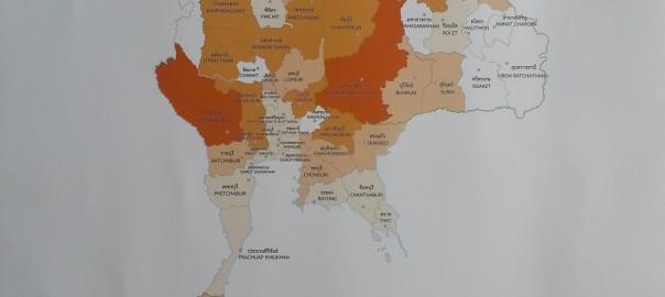 รูปการใช้พลังงานชีวมวลในประเทศไทย