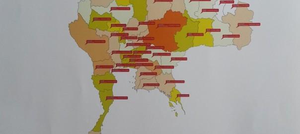 การผลิตแก๊สชีวภาพในประเทศไทย 2556