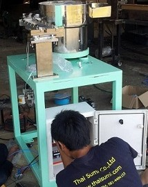 Thai Sumi Bowl Feeder - Service